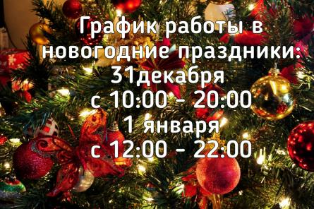 IMG_20181229_110256_